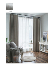 Condo Best Quality Breathable Dark Grey Black Out Curtains